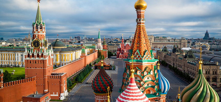 Moscow is waiting for you to visit